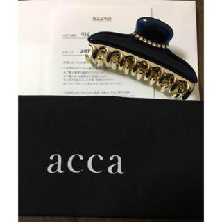 acca - 【最後の1点です】acca 安室奈美恵さん着用♡ヘアクリップ