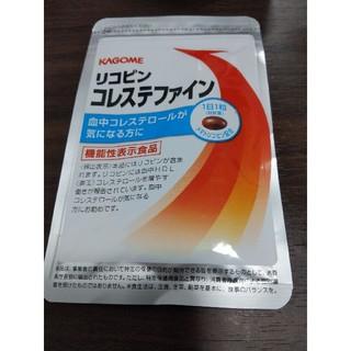 カゴメ(KAGOME)のリコピンコレステファイン 31粒(その他)
