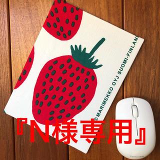 マリメッコ(marimekko)のハンドメイド マウスパッド 北欧 文具 オシャレ(その他)