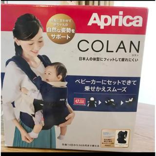 アップリカ(Aprica)の新品 Aprica 抱っこひも コラン  ブラック BK(抱っこひも/おんぶひも)