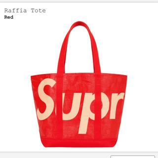 シュプリーム(Supreme)のSupreme/ Raffia Tote トートバッグ(トートバッグ)