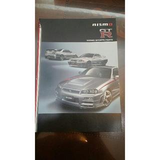 ニッサン(日産)の希少 ニスモ R32, R33 ,R34 日産 NISMO ニスモ GT-R (カタログ/マニュアル)