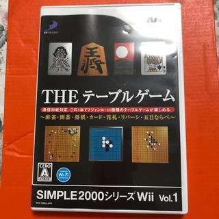 Wii - SIMPLE 2000シリーズWii Vol.1 THE テーブルゲーム ~麻雀