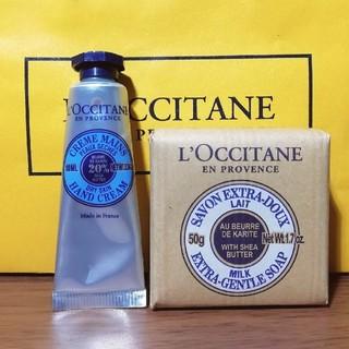 L'OCCITANE - ワンコイン☆ロクシタン❪15❫