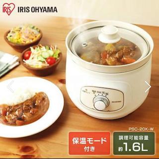 アイリスオーヤマ(アイリスオーヤマ)のアイリスオーヤマ  スロークッカー(調理機器)