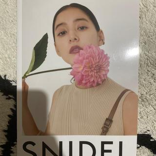 新木優子 snidel カタログ(カード/レター/ラッピング)