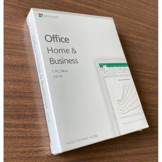 Microsoft - Office 2019 Mac ダウンロード版