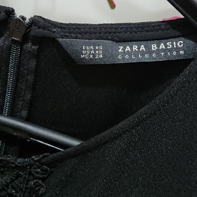 ZARA(ザラ)のZARA オールインワン 刺繍 レース  レディースのパンツ(オールインワン)の商品写真