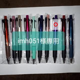 三菱鉛筆 - ジェットストリーム4&1 0.5mm