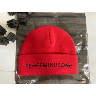 ピースマイナスワン(PEACEMINUSONE)のPEACEMINUSONE ニット帽 レッド 新品未使用(ニット帽/ビーニー)