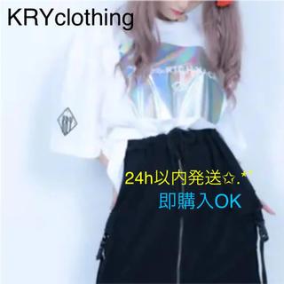 ミルクボーイ(MILKBOY)のKRYclothing 「HOLOHARF」ホワイト BIGTシャツ(Tシャツ(半袖/袖なし))