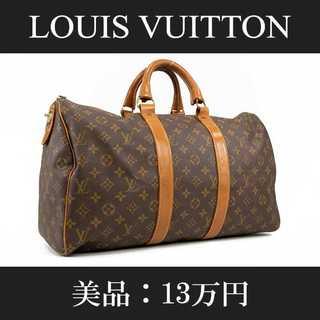 ルイヴィトン(LOUIS VUITTON)の【全額返金保証・送料無料・美品】ヴィトン・ボストンバッグ(スピーディ・A657)(ボストンバッグ)