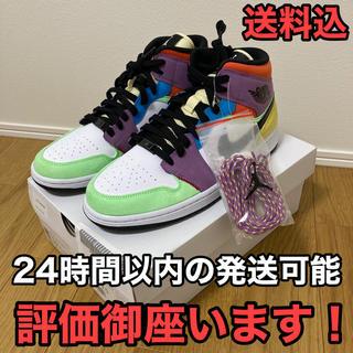 ナイキ(NIKE)の【送料込】Air Jordan 1 mid マルチカラー(スニーカー)
