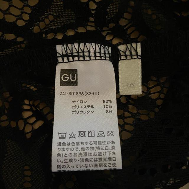 GU(ジーユー)のGU 黒レース Tシャツ 未使用 レディースのトップス(Tシャツ(半袖/袖なし))の商品写真