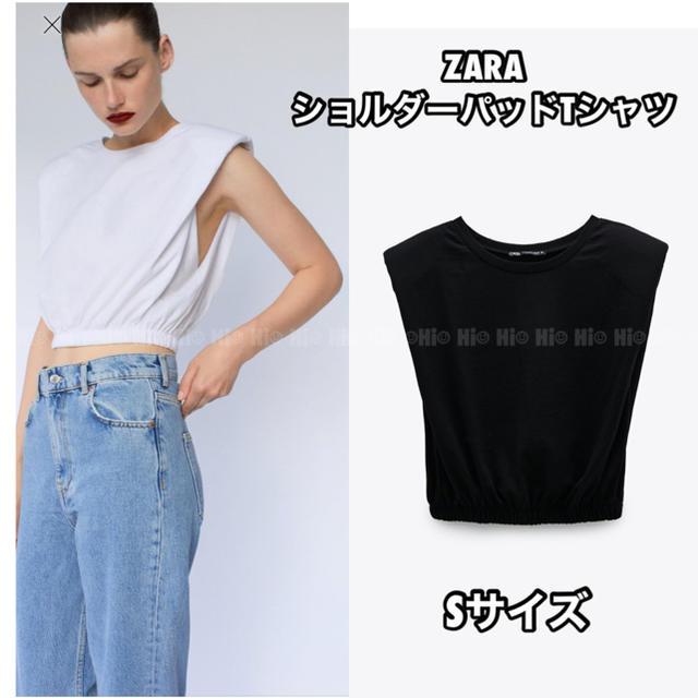 ZARA(ザラ)のZARA ザラ  ショルダーパッドTシャツ 黒 レディースのトップス(Tシャツ(半袖/袖なし))の商品写真