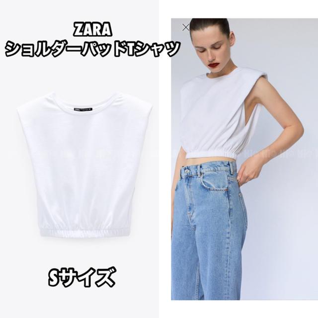 ZARA(ザラ)のZARA ザラ  ショルダーパッドTシャツ 白 レディースのトップス(Tシャツ(半袖/袖なし))の商品写真