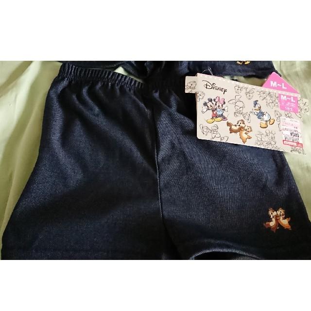しまむら(シマムラ)のディズニー 一分丈スパッツM~Lサイズ二枚セット レディースのレッグウェア(レギンス/スパッツ)の商品写真