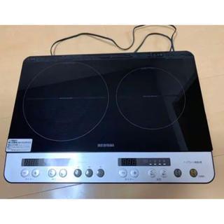 アイリスオーヤマ(アイリスオーヤマ)のアイリスオーヤマ IH クッキングヒーター(調理機器)