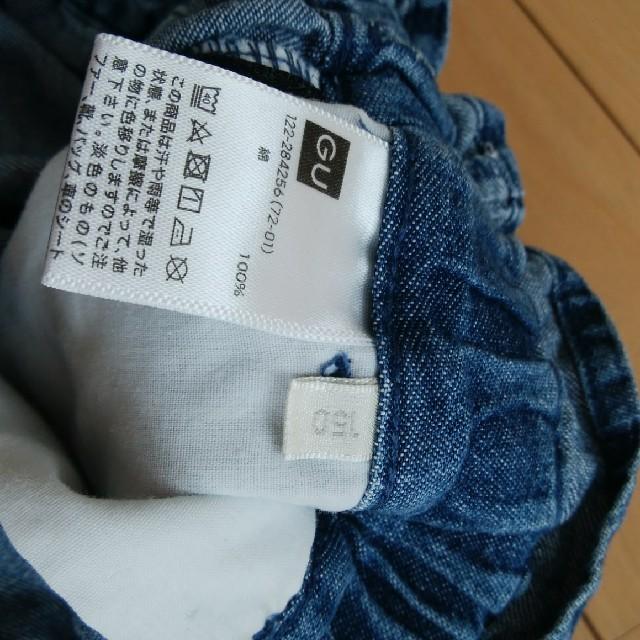 GU(ジーユー)のGUハイウエストパンツ150 キッズ/ベビー/マタニティのキッズ服女の子用(90cm~)(パンツ/スパッツ)の商品写真