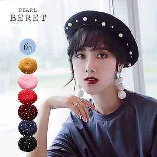 【いまだけ!】 6カラー パール付きベレー帽(ハンチング/ベレー帽)