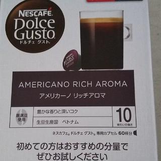 Nestle - *ネスレ ドルチェグスト  アメリカーノリッチアロマ *