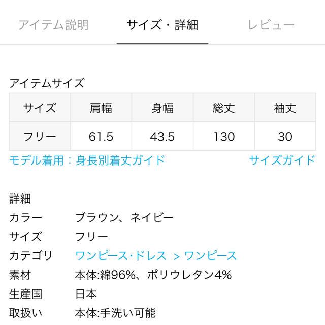 IENA(イエナ)の新品 VERMEIL par iena 2WAYボリュームロングワンピース レディースのワンピース(ロングワンピース/マキシワンピース)の商品写真