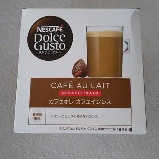 Nestle - *ネスレ ドルチェグスト  カフェオレ*