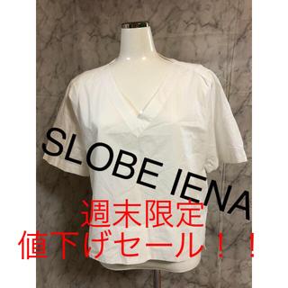 イエナスローブ(IENA SLOBE)のスローブイエナ トップス (シャツ/ブラウス(半袖/袖なし))
