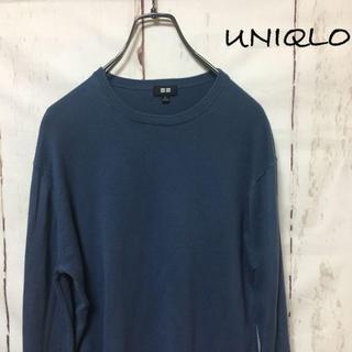 ユニクロ(UNIQLO)のUNIQLO/ユニクロ ニットセーター 青 ブルー コットンニット 伸縮 無地(ニット/セーター)