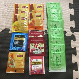 ハーブティー&緑茶 20バッグ(茶)
