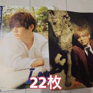 ヘイセイジャンプ(Hey! Say! JUMP)の437  山田涼介・薮宏太 切り抜き(アート/エンタメ/ホビー)