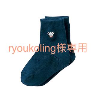 ファミリア(familiar)のfamiliar ファミリア ソックス 靴下 新品未使用品(靴下/タイツ)