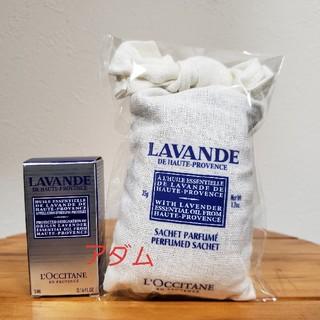 ロクシタン(L'OCCITANE)のL'OCCITANE ラベンダー(エッセンシャルオイル(精油))