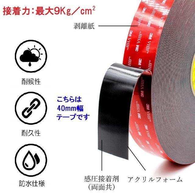ブラーバ 耐久性1.5倍!NBR タイヤ ゴム×2 VHB セット H9 スマホ/家電/カメラの生活家電(掃除機)の商品写真