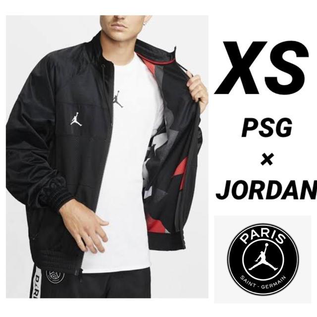 NIKE(ナイキ)のNike Jordan PSG ナイロンジャケット XS(USサイズ) メンズのジャケット/アウター(ナイロンジャケット)の商品写真