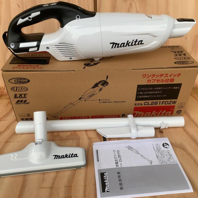 Makita(マキタ)の未使用新品!マキタ18vコードレスクリーナー CL281FDZW (本体のみ) スマホ/家電/カメラの生活家電(掃除機)の商品写真