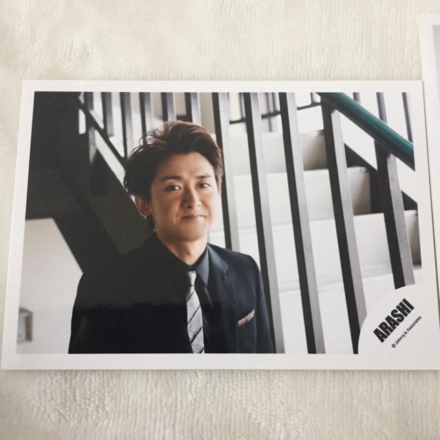 嵐(アラシ)の嵐  大野 智  公式写真  2枚セット エンタメ/ホビーのタレントグッズ(アイドルグッズ)の商品写真