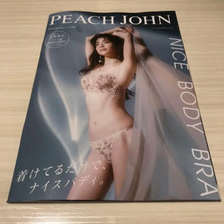 PEACH JOHN - ピーチジョンカタログ 2019年spring