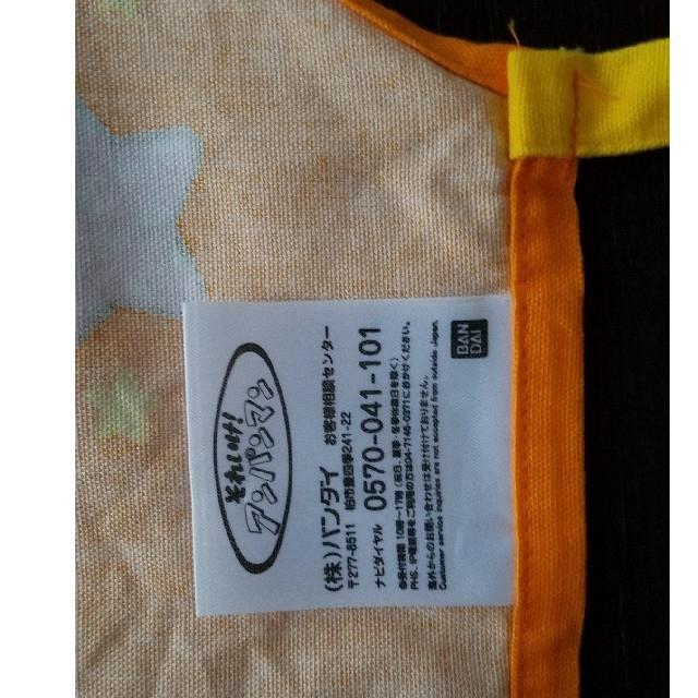 BANDAI(バンダイ)のキッズ エプロン アンパンマン バンダイ 100 キッズ/ベビー/マタニティの授乳/お食事用品(お食事エプロン)の商品写真