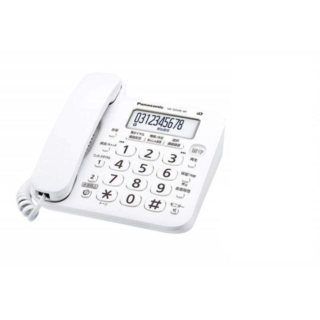 ■Panasonicパナソニック電話機VE-GD26DL-W ■親機のみ スマホ/家電/カメラの生活家電(その他)の商品写真