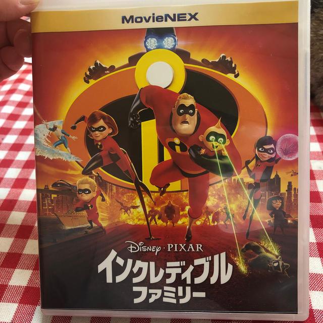 Disney(ディズニー)のインクレディブル・ファミリー MovieNEX Blu-ray エンタメ/ホビーのDVD/ブルーレイ(アニメ)の商品写真