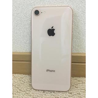 Apple - 《極美品》iPhone8 64GB ゴールド、 ソフトバンク、送料無料
