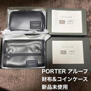 ポーター(PORTER)のPORTER ポーター アルーフ 財布&コインケース(折り財布)
