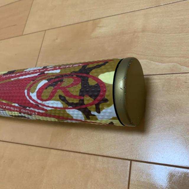 Rawlings(ローリングス)の軟式用バット ローリングス ハイパーマッハS スポーツ/アウトドアの野球(バット)の商品写真