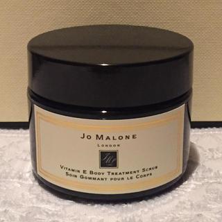 Jo Malone - Jo Malone 国内未発売 ビタミンEボディトリートメントスクラブ30ml
