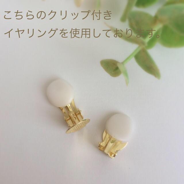 ボリューム♡ピンク ハンドメイドのアクセサリー(イヤリング)の商品写真