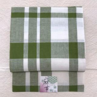 【特価品】夏帯♪未使用品麻八寸名古屋帯 白×オリーブグリーン 2040-0011