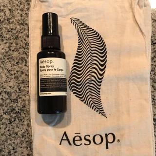 Aesop - Aesop ボディスプレー14