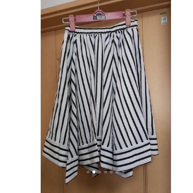 CECIL McBEE(セシルマクビー)のセシルマクビー 新品 未使用  レディース 膝丈スカート ストライプ 春夏 レディースのスカート(ひざ丈スカート)の商品写真