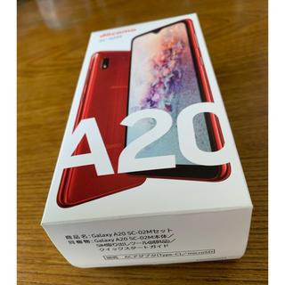 SAMSUNG - Galaxy A20 SC-02Mセット Red simフリー